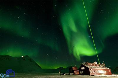 CRP – Comitato per la Ricerca Polare